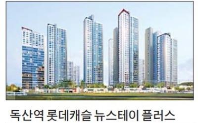 독산역 롯데캐슬 뉴스테이 플러스, 지하철 1호선 독산역 역세권 뉴스테이