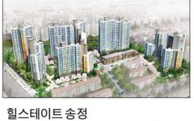 힐스테이트 송정, 금오산·구미 행정타운과 인접