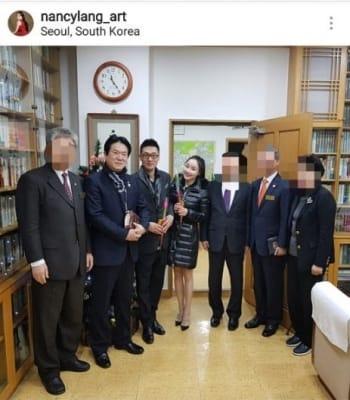 낸시랭·전준주, 국회의원과 인증샷…이동섭 국민의당 의원