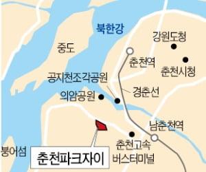 춘천 노른자위 땅…서울 1시간대