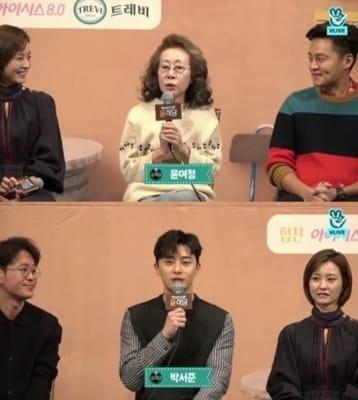'윤식당2' 윤여정X정유미 찰떡 호흡·알바왕 박서준 활약 기대