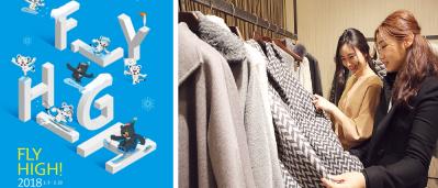 1년에 단 두번…롯데·현대 백화점, 해외명품 최대 70% 할인