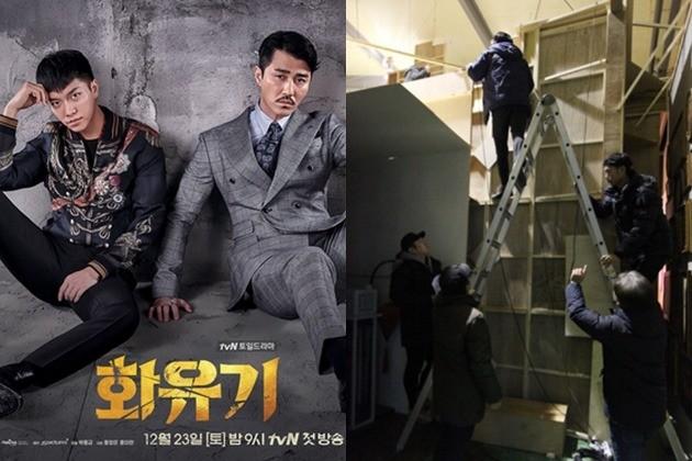 '화유기'  6일 방송 재개 /사진=언론노조