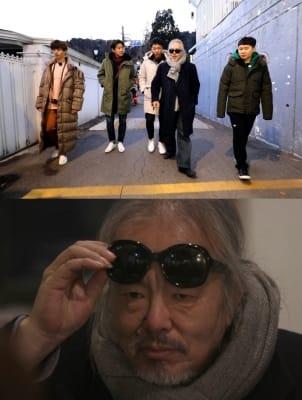 '집사부일체' 전인권, 선글라스 가려진 선한 눈망울 '반전'