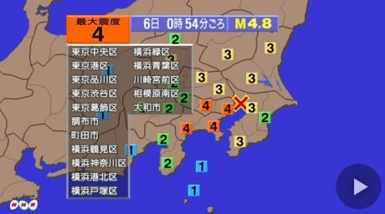 일본 지진. NHKL 캡처