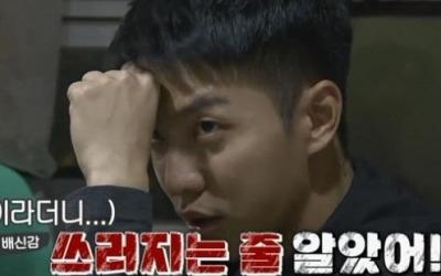 '집사부일체' 2049 시청률 1위…이승기, 전인권 몰래 방 탈출 '최고의 1분'
