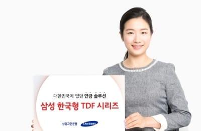 """삼성자산운용 """"'삼성 한국형TDF'수탁고 3000억 돌파"""""""