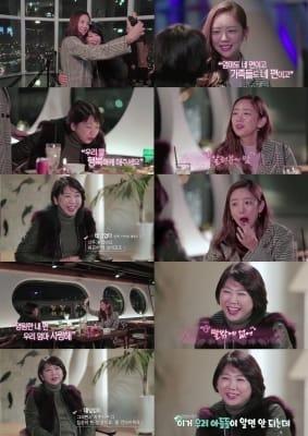 '비행소녀' 이태임母가 밝힌 '집순이' 딸의 속사정은?
