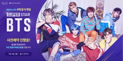 방탄소년단 공식 리듬게임 'SUPERSTAR BTS' 사전예약 개시