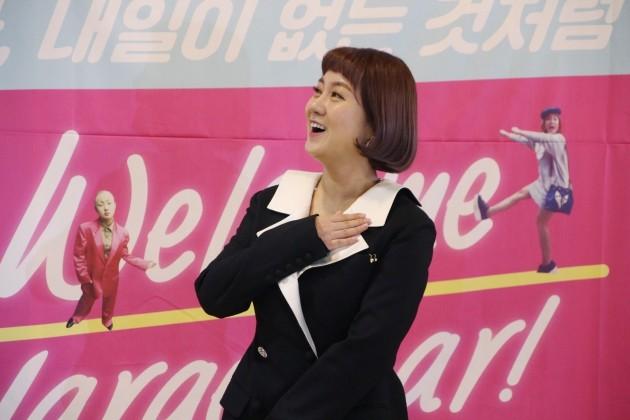 '웰컴 나래바' 박나래 /사진=와이트리컴퍼니 제공