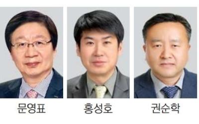 롯데건설 하석주 사장 승진