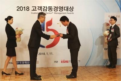 오스템임플란트, 2018 고객감동 경영대상 의료기기부문 대상 수상
