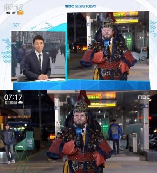 조세호 기상캐스터 변신 /사진=MBC