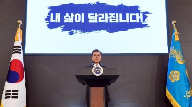 지난 10일 문재인 대통령이 청와대에서 신년 기자회견을 열 당시의 모습 사진=허문찬 기자
