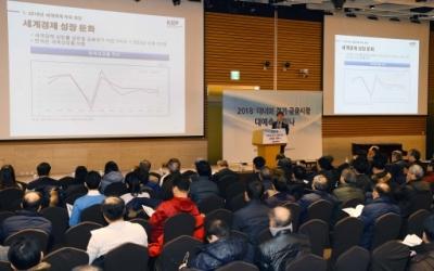 올해 세계 금융시장을 뒤흔들 주요 변수는