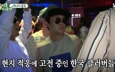 '미우새' 토니안 일행, 가나 클럽까지 접수…시청률 23.7%