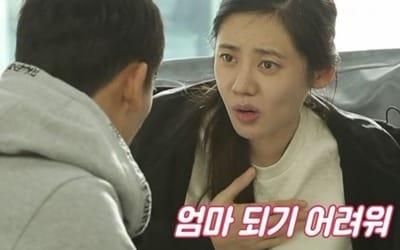 '동상이몽2' 추자현 '먹덧' 심부름에 우효광의 외침!…최고의 1분