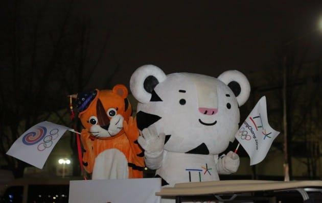평창올림픽