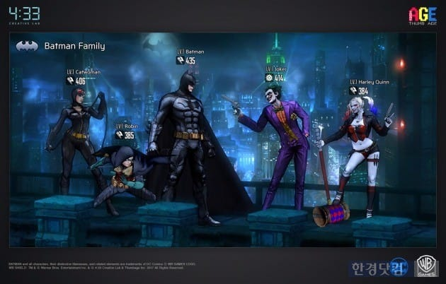 썸에이지가 개발한 모바일게임 'DC 언체인드'의 배트맨 패밀리. / 사진=네시삼십삼분 제공