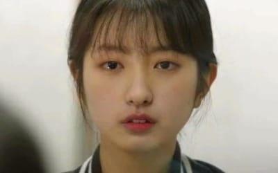 '슬기로운 감빵생활' 김지민의 정체는 최무성 딸