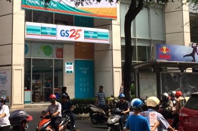 "GS25, 베트남에 점포 4개 오픈…""10년 내 2000개로 늘린다"""