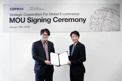 카페24, 일본 소프트뱅크 페이먼트 서비스와 MOU 체결