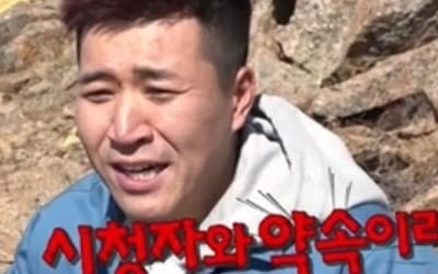 '1박 2일' 고려인 세자매 잠자리 '복불복'…시청률 19% 기록