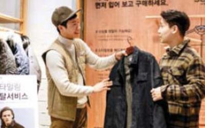 '아마존 혁신' 뒤따르는 국내 패션업체들