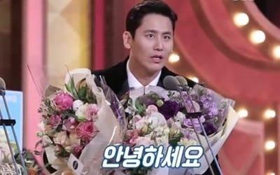 '동상이몽2' 우효광, '연예대상' 수상 소감 '최고의 1분' 등극