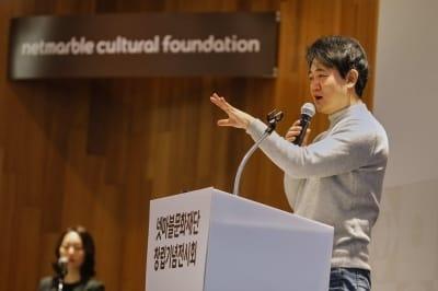 """넷마블문화재단 출범…방준혁 의장 """"사회공헌 확대"""""""