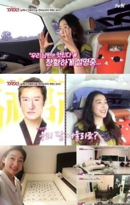 박진희 둘째 임신…판사 남편+17평 순천 신혼집 재조명