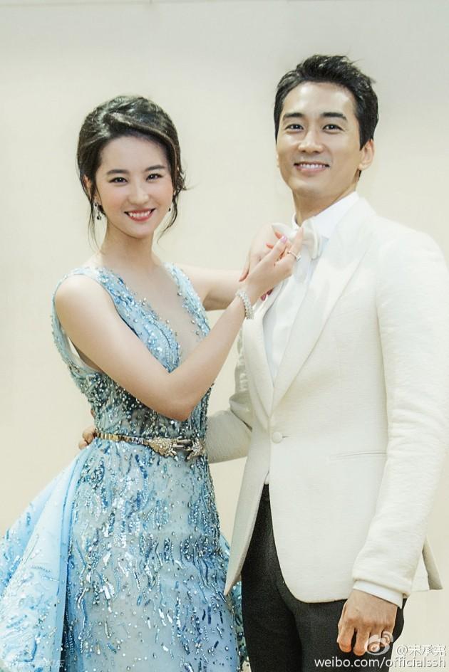 사진=유역비 웨이보