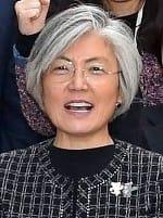 강경화 외교부 장관. 한경DB