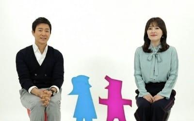 '동상이몽2' 최수종♥하희라, '악성 루머' 직접 언급