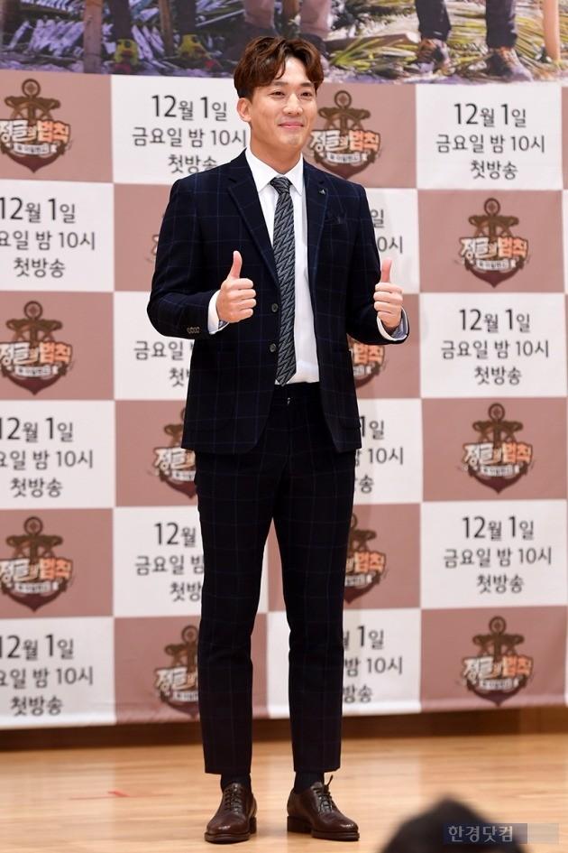 김환 아나운서 아이오케이 컴퍼니와 전속계약