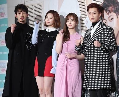 윤박-유라-김소현-윤두준, '라디오로맨스' 많이 사랑해 주세요~