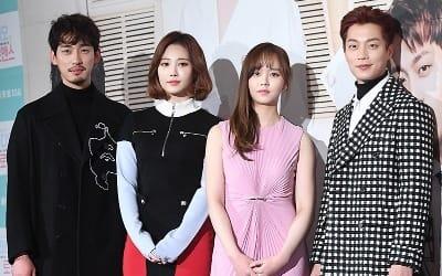 윤두준X김소현의 살 떨리는 '라디오 로맨스' (종합)