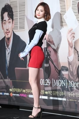 걸스데이 유라, '늘씬한 몸매 과시~'