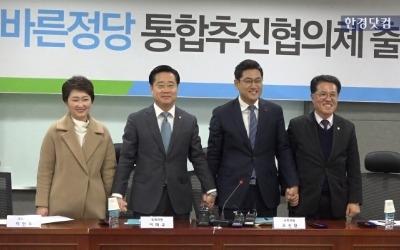 국민의당·바른정당 통합협의체