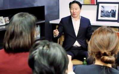 "SK그룹, ""딥 체인지로 4차 산업혁명 시대 개척"""