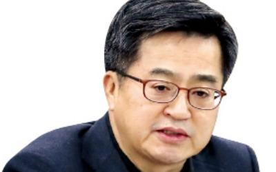 """김동연 """"가상화폐 규제엔 모든 부처 공감 … 거래소 폐쇄는 협의 필요"""""""