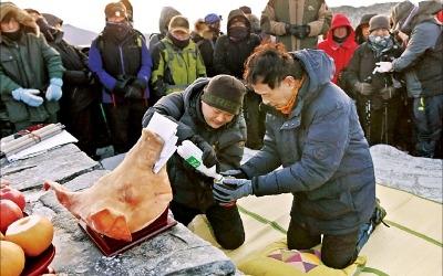 신동아건설, 태백산서 수주기원제