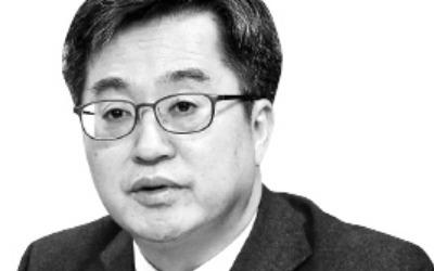 """김동연 부총리 """"보유세 인상 필요하지만 강남 집값 대책으론 신중"""""""
