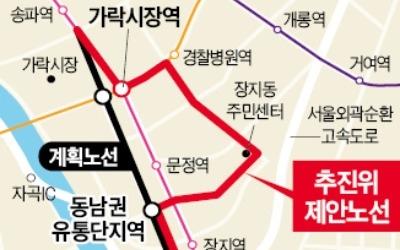 위례신사선 변경 놓고… 송파구민·서울시 '충돌'