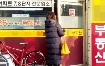 """30년 송파·목동 """"10년 기다리라니""""… 40년 압구정·여의도 '기대감'"""