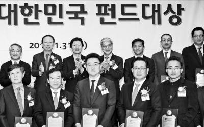 한경 펀드대상 영광의 얼굴들
