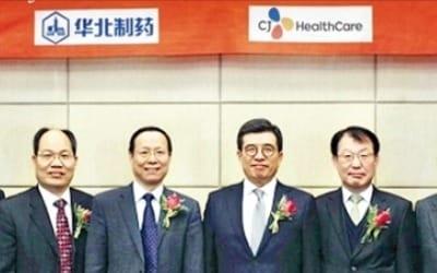 CJ헬스케어, 빈혈치료제 중국에 기술수출