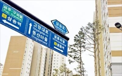 삼송지구 대장아파트도 집값 상승 소외 '허탈'