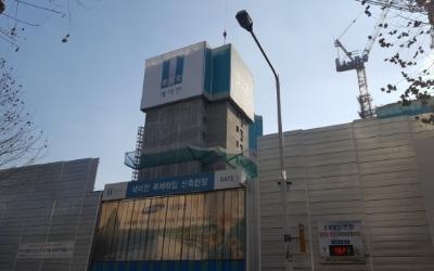 '래미안 루체하임' 일원동 대장 아파트 등극