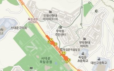 서대문독립공원을 내 품에… '인왕산 현대 아이파크'